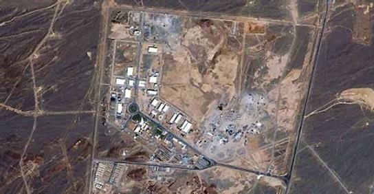 FORDO-nuclear-enrichment-plant