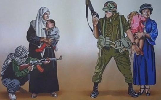Israel and Palestine02