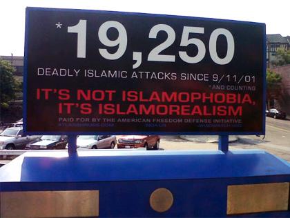 islam-ad