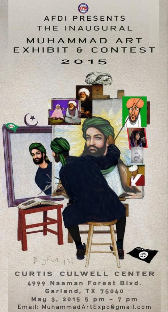 Mahamud-Cartoon-Contest