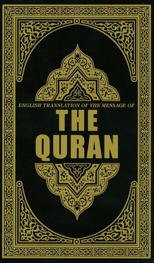 oaq_quran