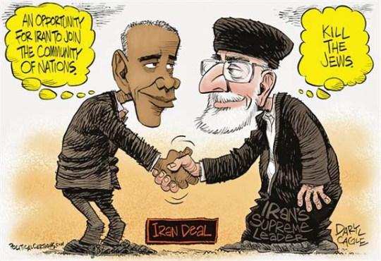 obama iran pal