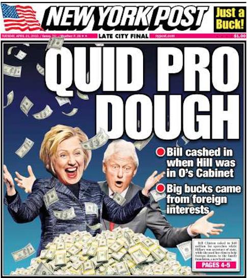 quid pro dough